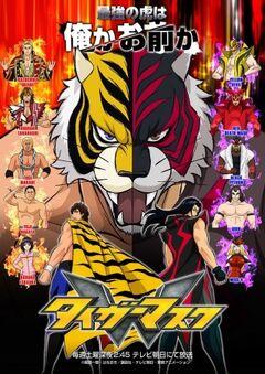 Tiger Mask W.jpg
