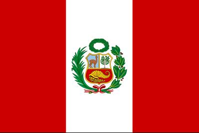Archivo:Perú.png