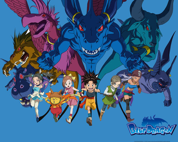 Archivo:Blue Dragon.jpg
