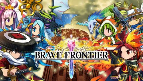 Archivo:Brave Frontier RPG.png