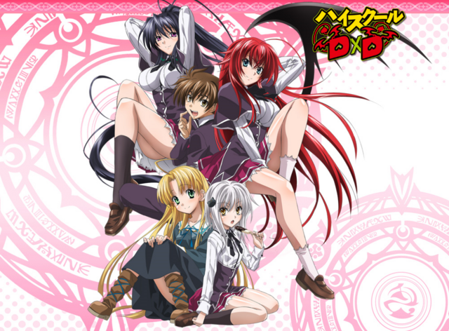 Archivo:High School DxD.png