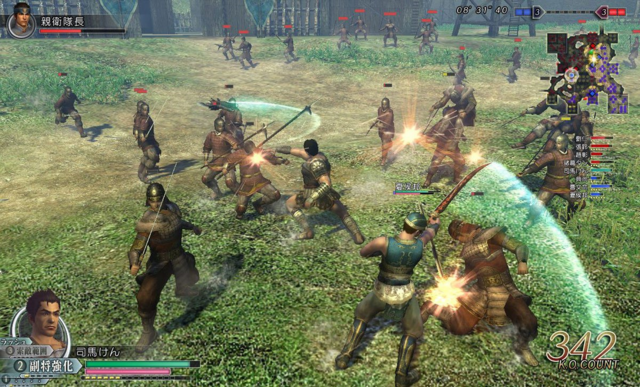 Archivo:Dynasty Warriors.png