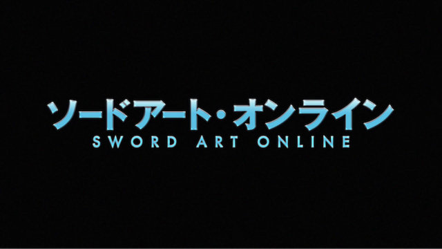 Archivo:Sword art online logo black by.png