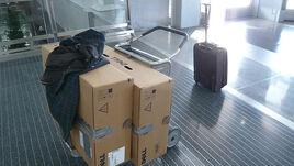 Servers airport.jpg