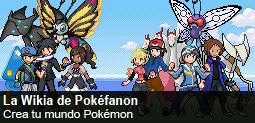 Archivo:Spotlight-Crea-tu-mundo-Pokémon-Abril-2016.png