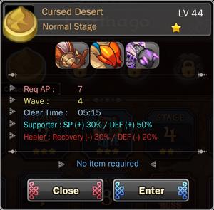 Cursed Desert 8