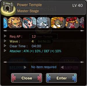 Power Temple 2