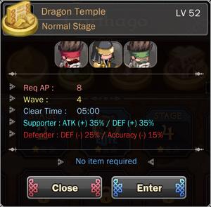 Dragon Temple 5