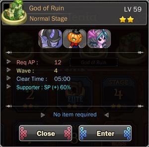 God of Ruin 1