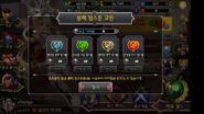 Screenshot 2014-11-07-10-55-30