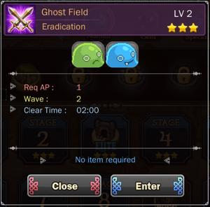 Ghost Field 5