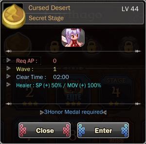 Cursed Desert 10