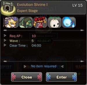 Evolution Shrine I 1