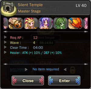 Silent Temple 2