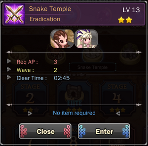 Snake Temple 6