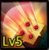 Buster Launcher Icon