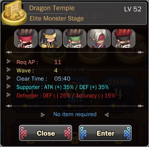 Dragon Temple 6