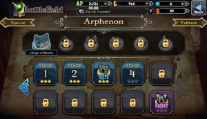 Arphenon