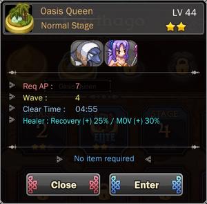 Oasis Queen 2