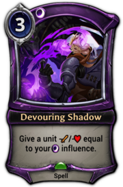 Devouring Shadow