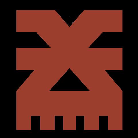 File:480px-Khorne symbol.png
