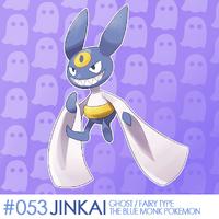Jinkai 1