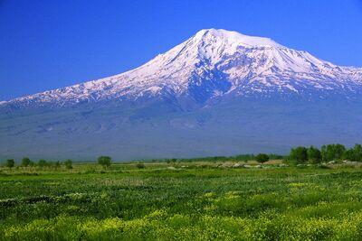 Mount Susqal