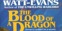 The Blood of a Dragon