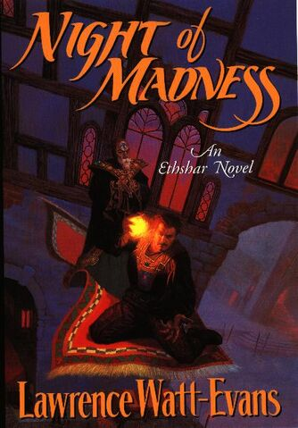File:Night of Madness (Novel) 1.jpg