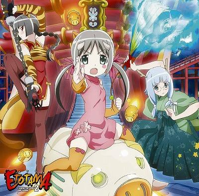 File:ETM Fighting Climax! Honki no Shishou Challenge Hen.jpg