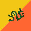 File:BHU flag EU4.png