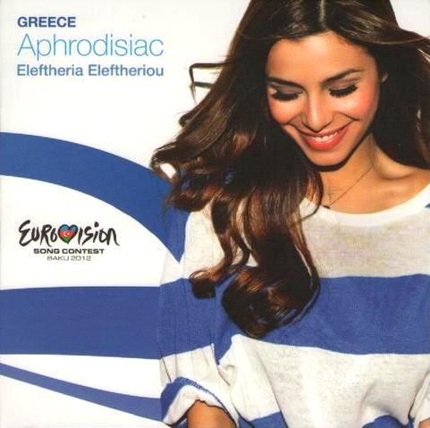 File:Aphrodisiac 1 track promo.jpg