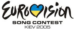 Esc logo 2005