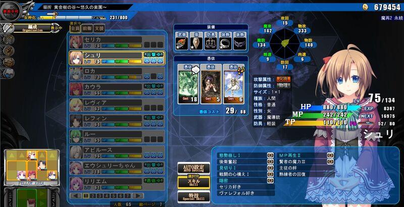 Guide chex1 23