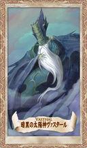 Card Vasthal