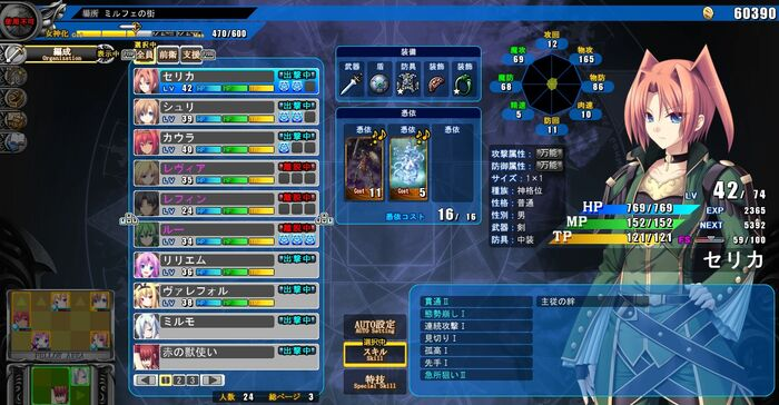 Guide ch4 5