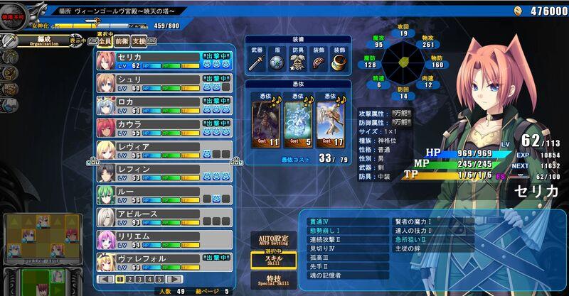 Guide ch10 8