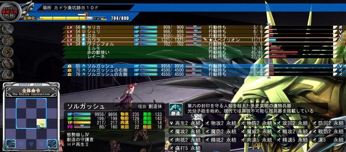 Guide ch9 3