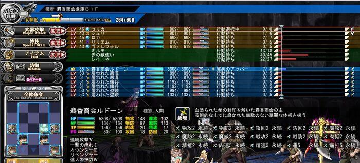 Guide ch5 15