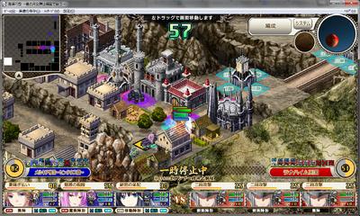 MK Altrizus3