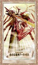 Card Arkparis