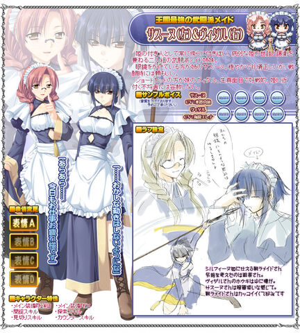 File:Sasunu profile.jpg