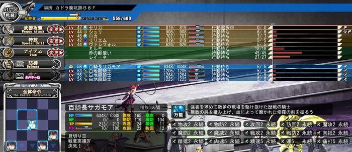 Guide ch5 17