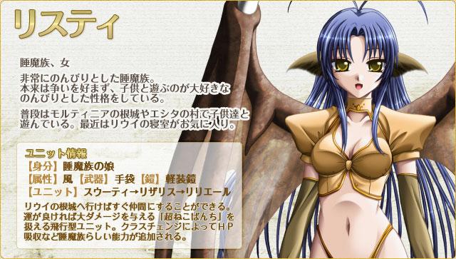 File:Risty profile.jpg