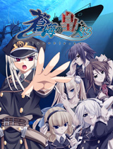 File:Princesses of the Blue Sea package.jpg