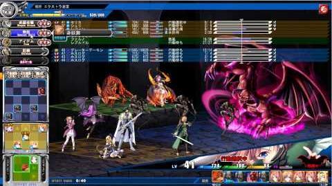 戦女神 MEMORIA 体験版 EXマップ Expert Mode