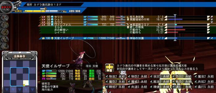 Guide ch9 11