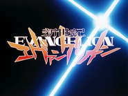 Evangelion anime OP