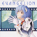 Evangelion OST II cover.png