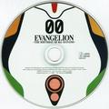 Rei Birthday CD.png